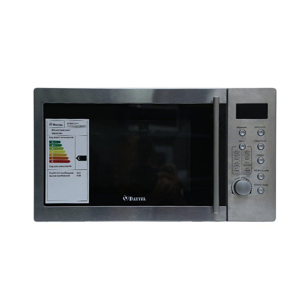Микроволновая печь Daytel AM23CPA1