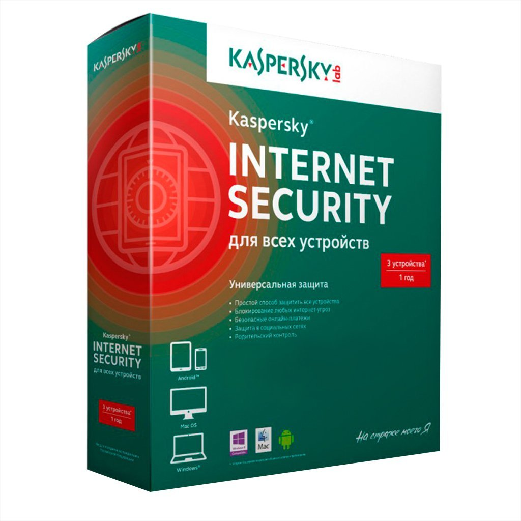 Kaspersky Internet Security Multi-Device STAN and Caucasus Edition 3-Device 1 year Base Retail Pack