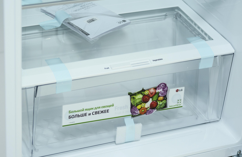 Холодильник LG GN-H432HQHZ 2