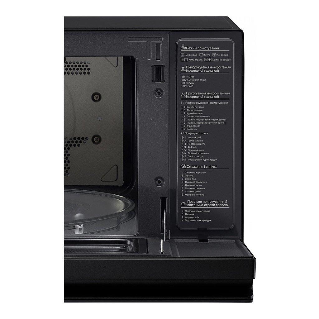 Микроволновая печь LG MJ-3965BIS 2