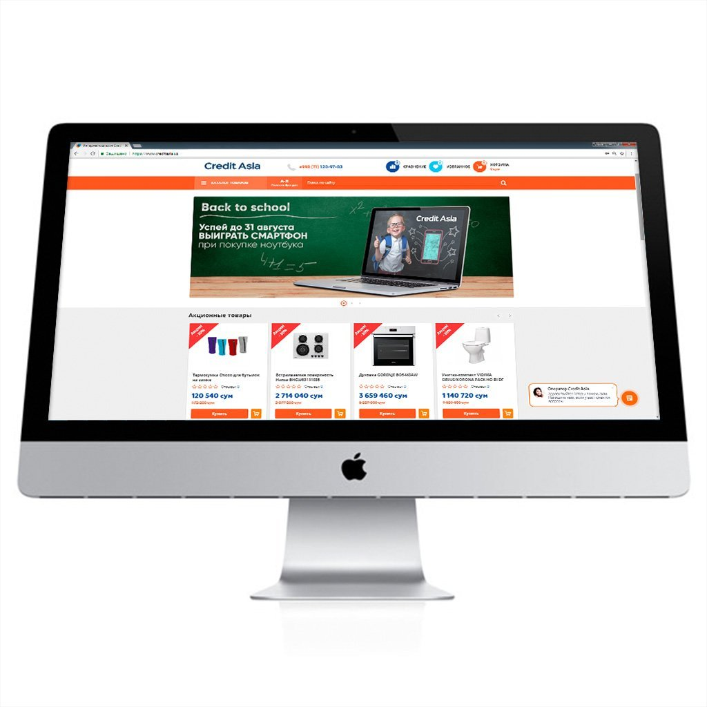 www хоум кредит личный кабинет