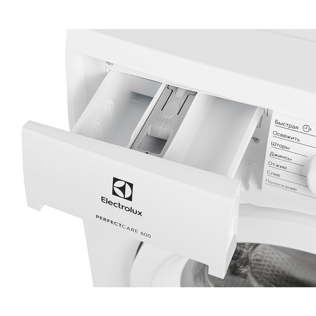 Стиральная машина ELECTROLUX EW6S5R26W 2