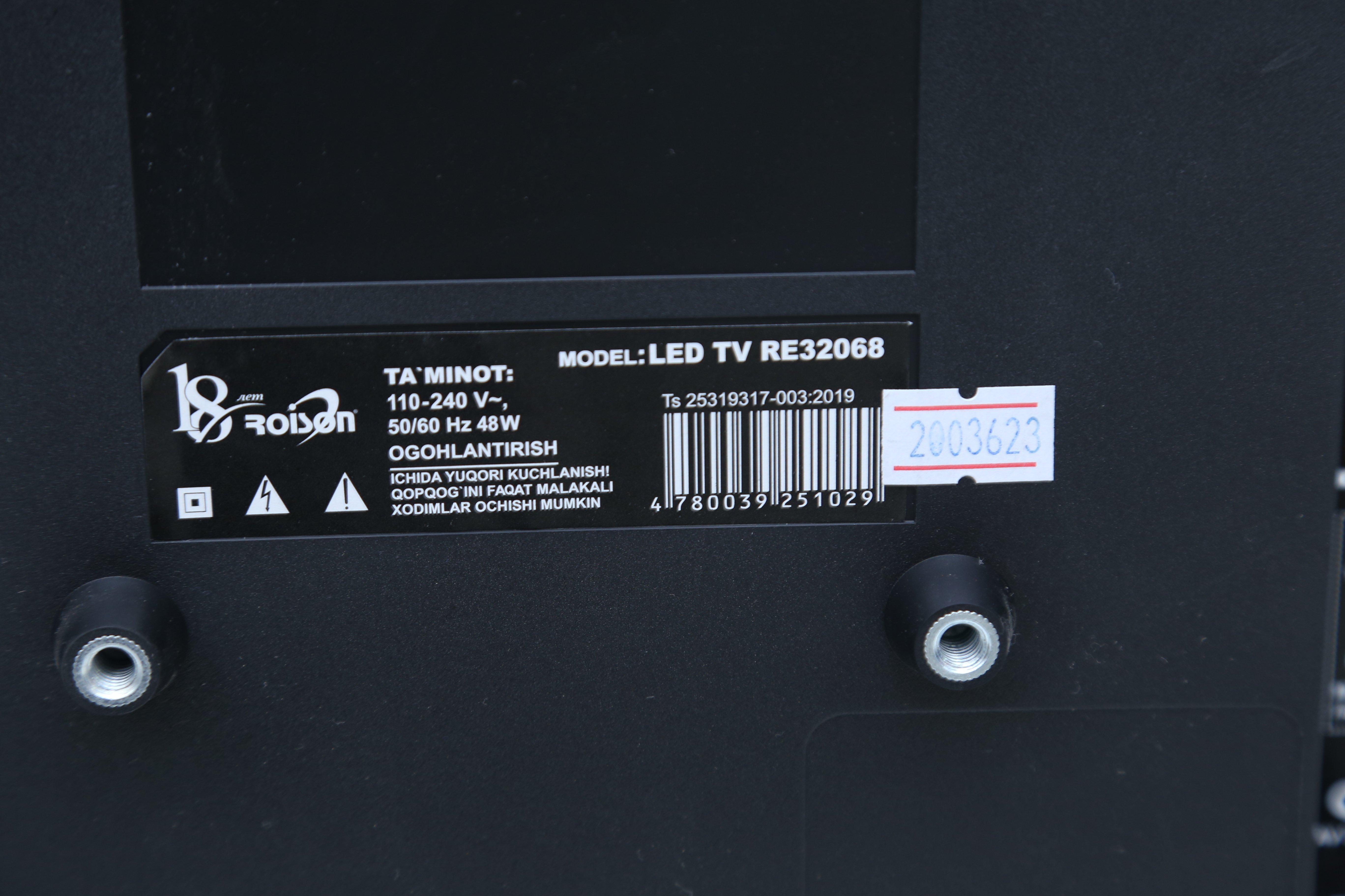 Телевизор Roison RE-32068 2