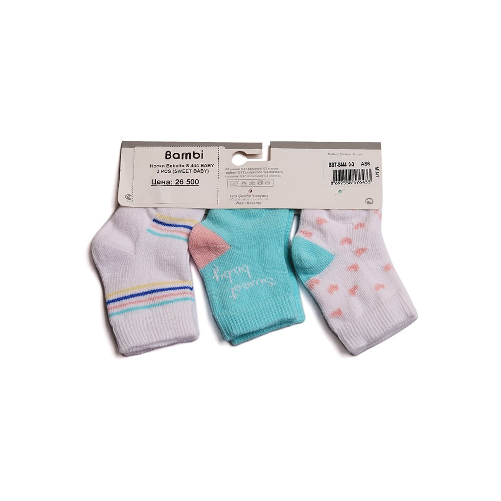 Носки Bebetto S 444 BABY 3 PCS (SWEET BABY)