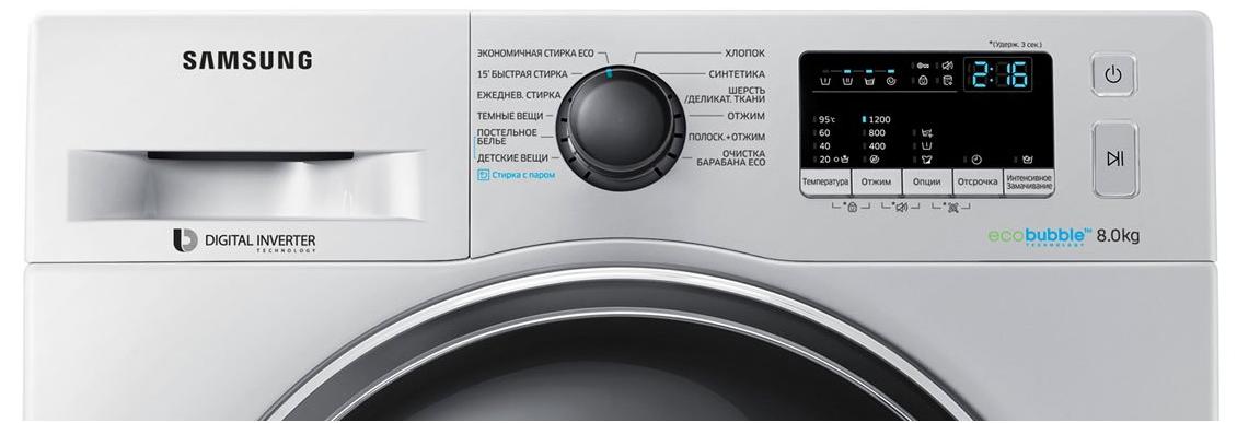 Стиральная машина Samsung WW80K42E07SDLD 2
