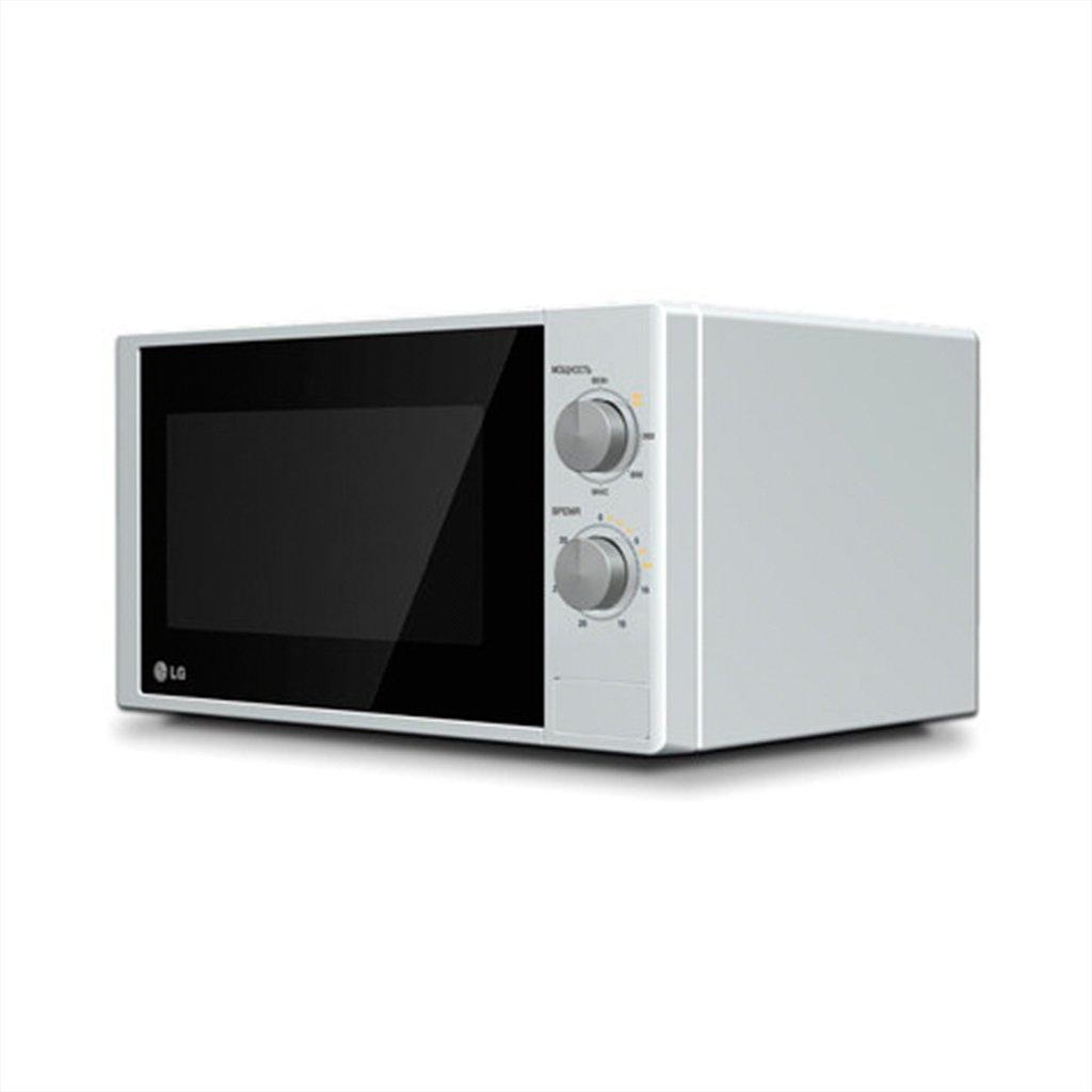 Микроволновая печь LG MS-2024D 2