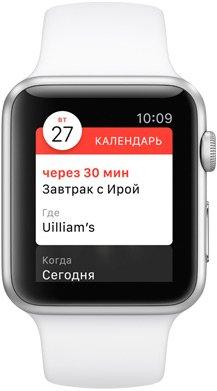 Apple_Watch_Series_1_8.jpg