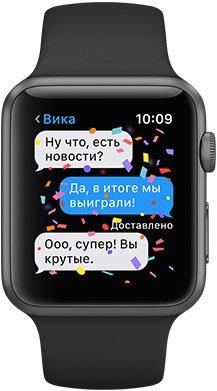 Apple_Watch_Series_1_5.jpg