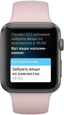 Apple_Watch_Series_1_7.jpg