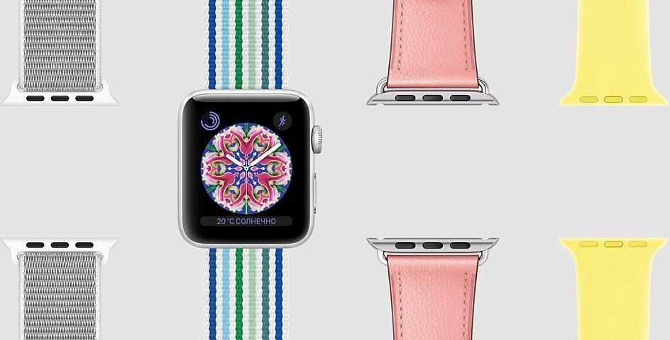 Apple_Watch_Series_1_12.jpg