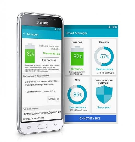 Samsung-1841134620-ru-feature-galaxy-j3-2016-j320f--57381661-mobile.jpg