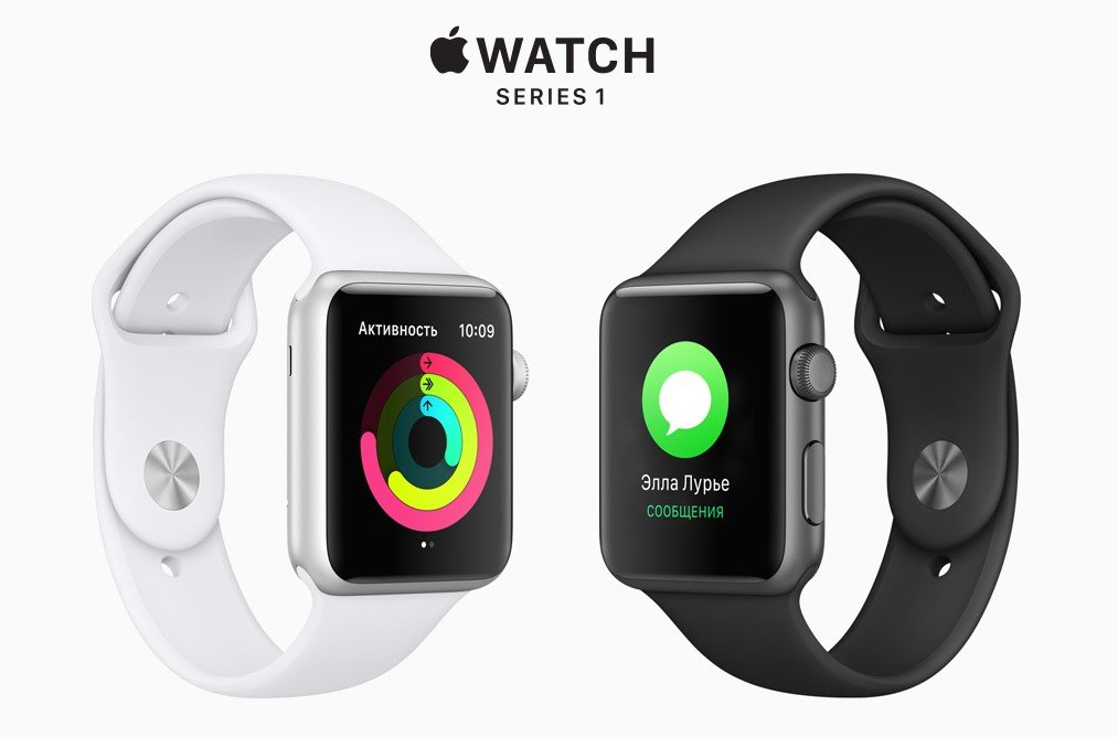 Apple_Watch_Series_1_0.jpg