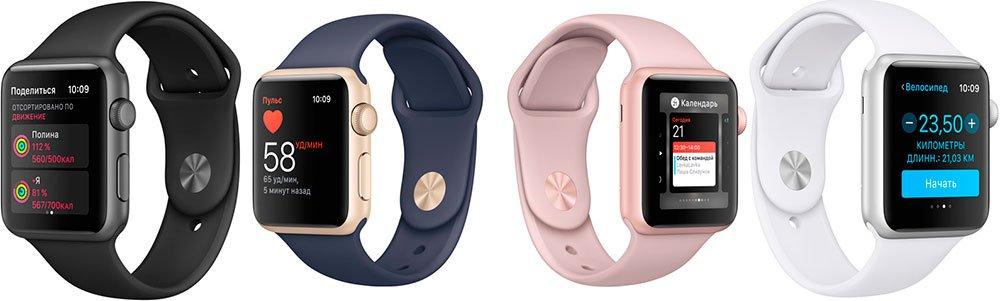 Apple_Watch_Series_1_4.jpg
