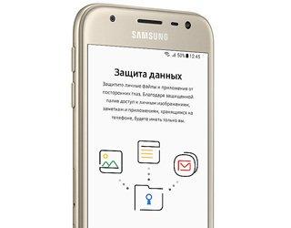 SAMSUNG_GalaxyJ32017_6.jpg