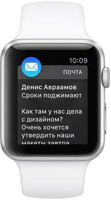 Apple_Watch_Series_1_9.jpg